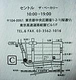 Cimg6339